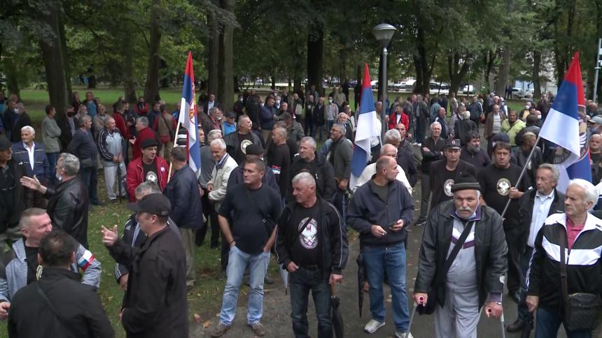 Протест бораца и ветерана Српске у Бањалуци