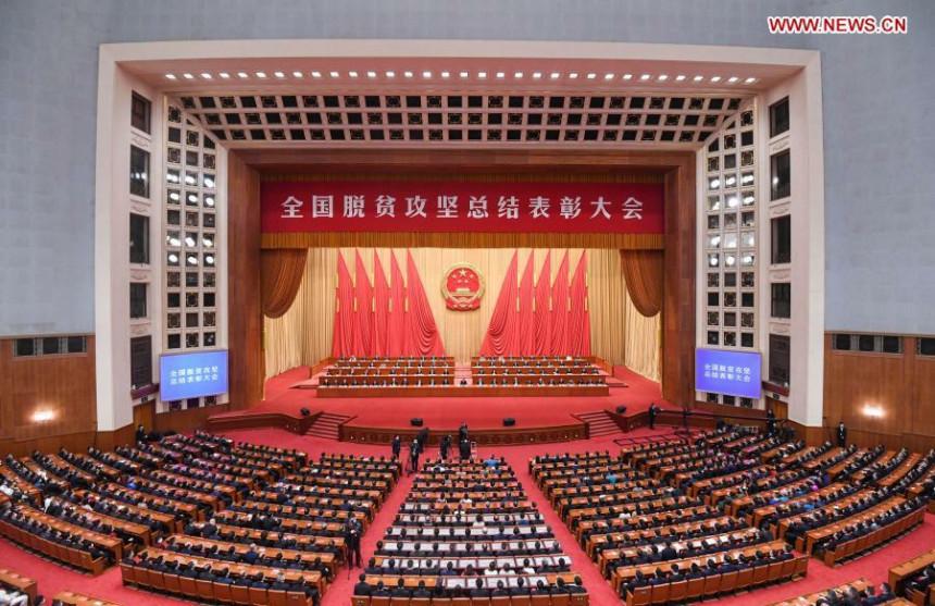 Кина је постигла побједу у борби против сиромаштва