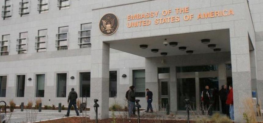 САД: БиХ остају отворена врата чланства у НАТО