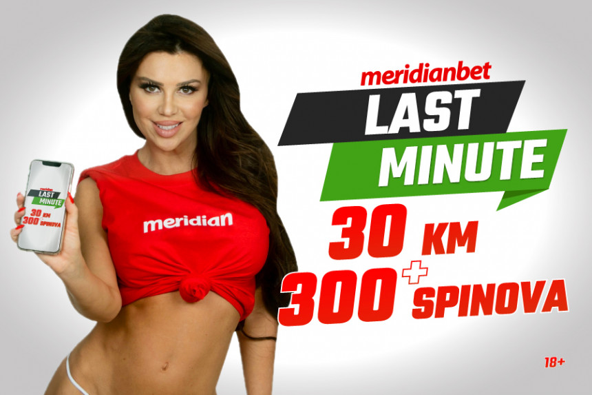 Online profit bez uloga: 300 spinova + 30 KM + 20% na sve uplate!