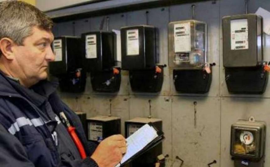 Nova pravila na tržištu električne energije u Srpskoj